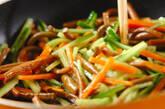 ゼンマイのピリ辛炒めの作り方4