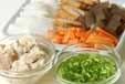 野菜とさつま揚げの粕汁の下準備1