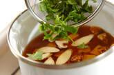松茸のお吸い物の作り方5