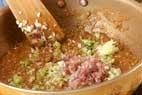 ナスの中華風ステーキの作り方4