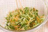 タコと野菜のサラダの作り方2