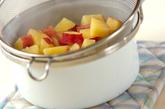 サツマイモのヨーグルトサラダの作り方1