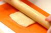 卵入り信田袋煮の作り方の手順1