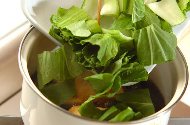 卵入り信田袋煮の作り方の手順7