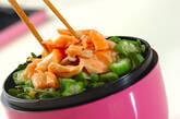 しそヒジキ鮭丼 とろろ添え弁当の作り方3