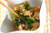シメジと小松菜のジャコレモン和えの作り方5