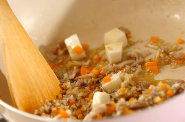 具だくさんの玄米ご飯の作り方の手順7