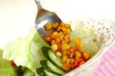 バターコーンのサラダの作り方7
