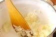 白インゲン豆のスープの作り方1