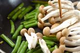 サヤインゲンのクリーム炒めの作り方1