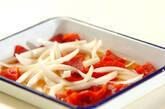 焼きパプリカのお浸しの作り方3