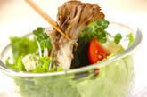 マイタケのサラダの作り方9