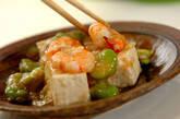 エビと豆腐の塩炒めの作り方8