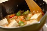 エビと豆腐の塩炒めの作り方7
