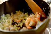 エビと豆腐の塩炒めの作り方5