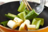 キュウリの甜麺醤和えの作り方1