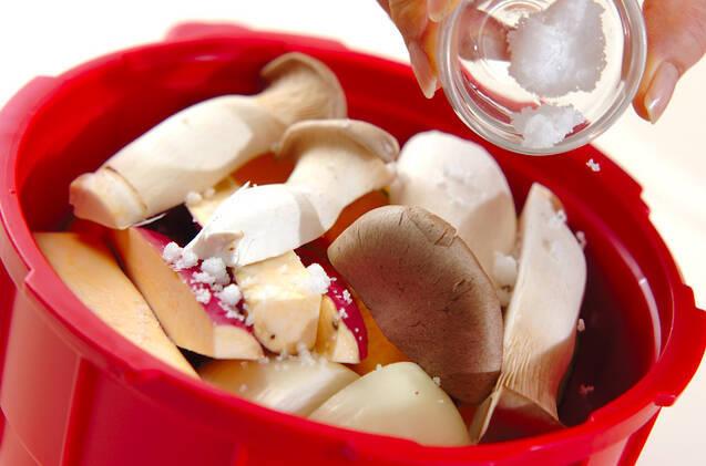 レンジ圧力鍋でタイ風おこわと蒸し野菜の作り方の手順7