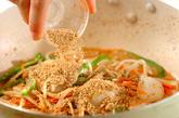 冷凍イカのゴマ炒めの作り方2
