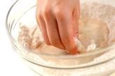 甘栗とクルミのパンの作り方3