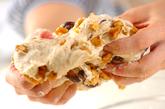 甘栗とクルミのパンの作り方5