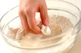甘栗とクルミのパンの作り方2
