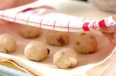 甘栗とクルミのパンの作り方11