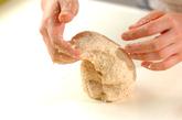 甘栗とクルミのパンの作り方4