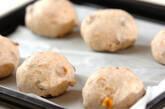 甘栗とクルミのパンの作り方18