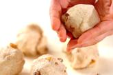 甘栗とクルミのパンの作り方10