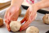 甘栗とクルミのパンの作り方16