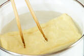 芽ひじきの煮物の作り方2