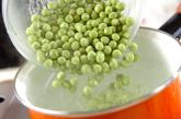 フレッシュ豆ご飯の作り方2