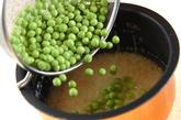 フレッシュ豆ご飯の作り方3