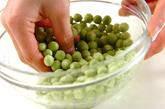 フレッシュ豆ご飯の作り方1