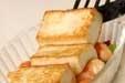 豆腐みそグラタンの作り方5