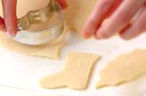 ノエルクッキーの作り方5