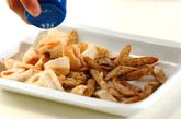 冷え予防・サバと根菜のニンニクショウガ漬け揚げの作り方1