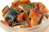 冷え予防・サバと根菜のニンニクショウガ漬け揚げの下準備1