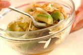ささ身とアボカドのワサビ風味サラダの作り方3