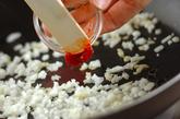 ナスのチリソース炒めの作り方2