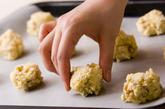 クミンクッキーの作り方5
