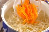 たっぷり野菜のそばサラダの作り方4