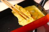 切干し大根入り卵焼きの作り方2