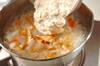 湯葉とユズの雑穀おじやの作り方の手順3