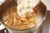 湯葉とユズの雑穀おじやの作り方3