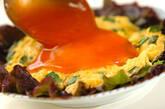 ふわふわ卵のチリソースあんの作り方9
