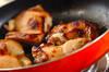 柔らか鶏の照り焼きの作り方の手順5