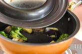 ナスとブロッコリーのアンチョビ炒めの作り方3