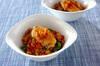 大豆と鶏肉のコラーゲン煮