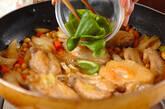 大豆と鶏肉のコラーゲン煮の作り方3